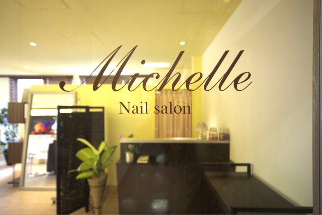 Michelle -NailSalon-009