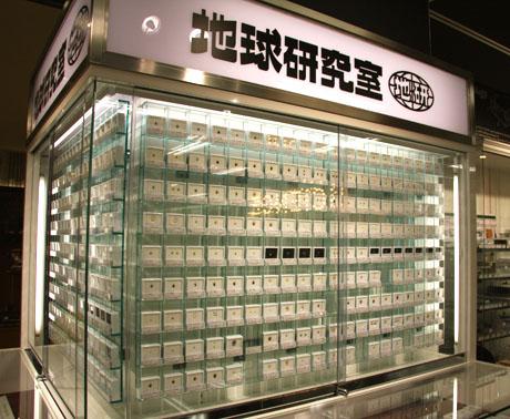東急ハンズ7F-地球研究室-004
