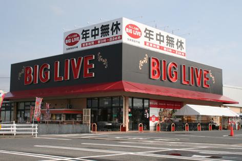 BIG LIVE 可児店-001