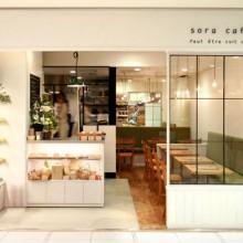 sora cafe-003