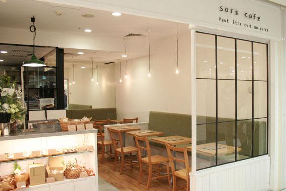 sora cafe-004