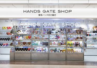 HANS GATE SHOP-001