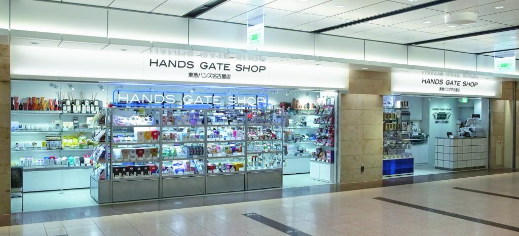 HANS GATE SHOP-002