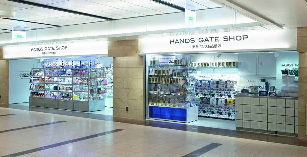 HANS GATE SHOP-003