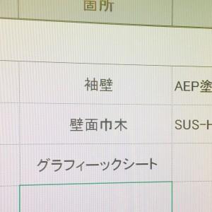 今週のおぜさんレポート  ◆02-001