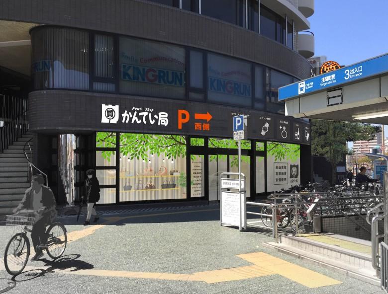 名西_近景05